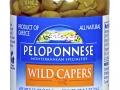 Item #31719 PELOPONNESE WILD CAPERS