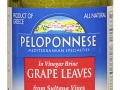 Item #35476 PELOPONNESE GRAPE LEAVES