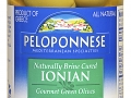 Item #40912 PELOPONNESE IONIAN GREEN OLIVES