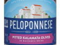 Item #44637 PELOPONNESE KALAMATA PITTED OLIVES