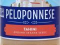 Item #46092 PELOPONNESE TAHINI